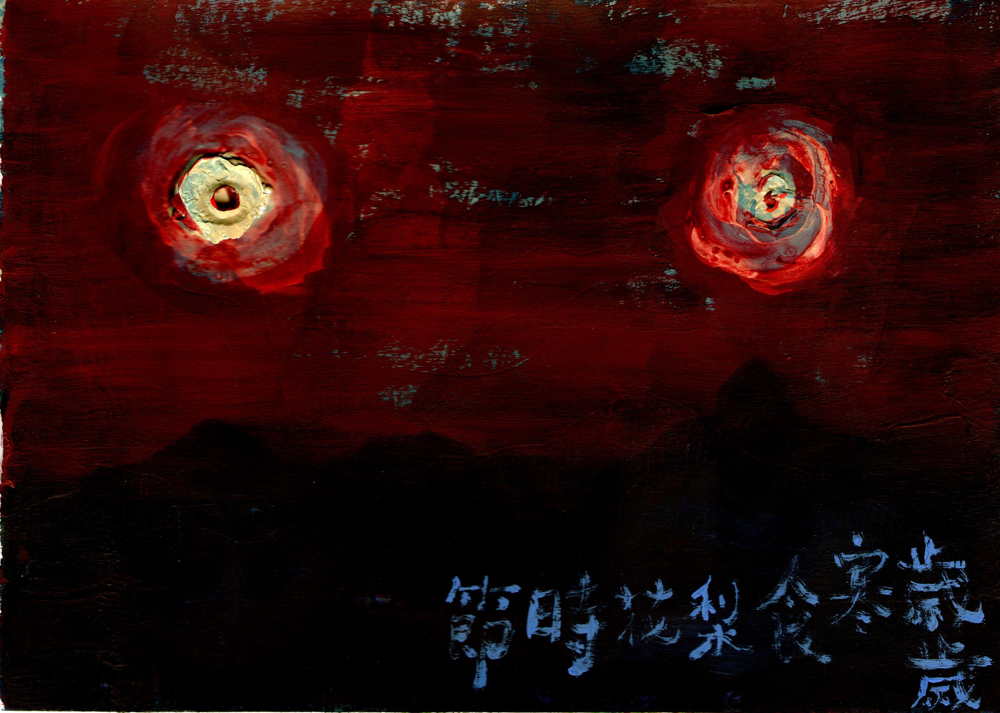 Walter Yu – Unworldly | 15 x 21 cm, 2016, Mischtechnik / Papier