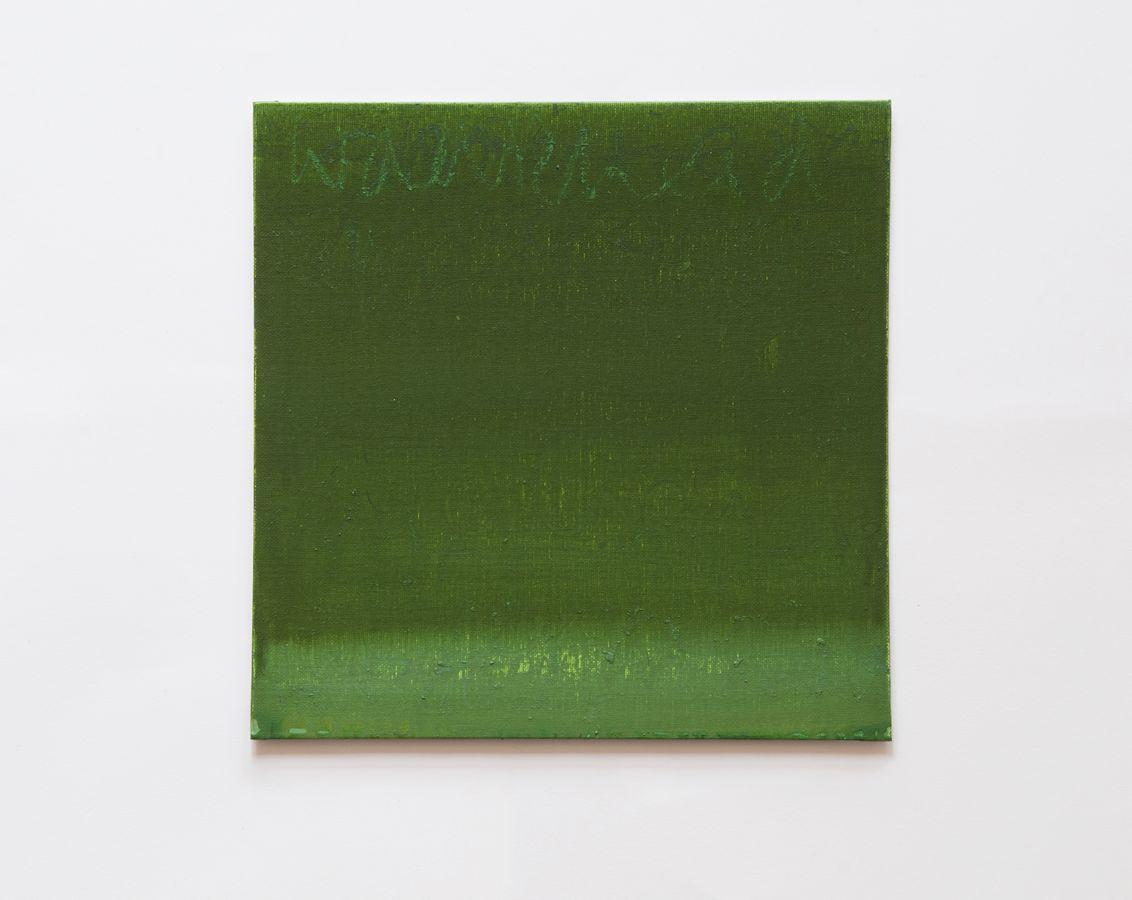Karlyn De Jongh -Romanticism 2, Mixed media on canvas on board, 30 x 30 cm